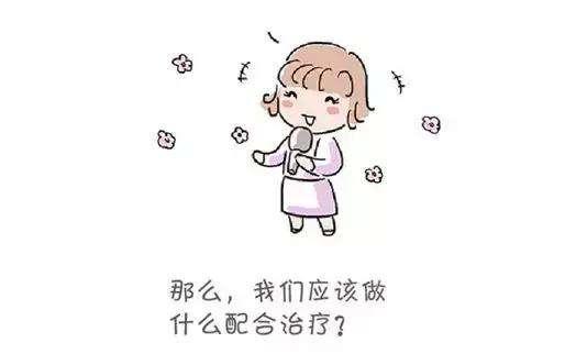 上海激光怎么治疗黄褐斑