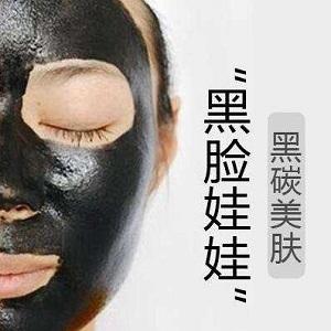 黑脸娃娃的治疗过程