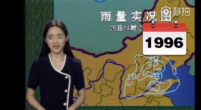 1996年的杨丹