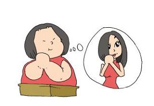 减肥后要控制饮食