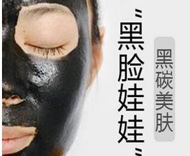 黑脸娃娃有什么危害
