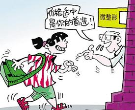 上海医美整形美容安全不
