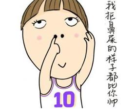 隆鼻手术必须知道的关键点