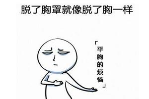 上海隆胸和丰胸都有什么方法