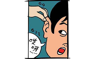 耳垂整形 还您完美双耳