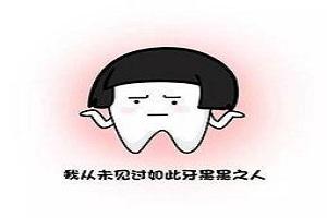 牙齿为什么会逐渐变黄呢
