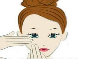 常见的去眼袋的方法有哪些