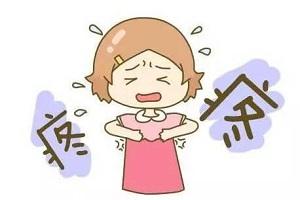 哪些是副乳整形的后遗症